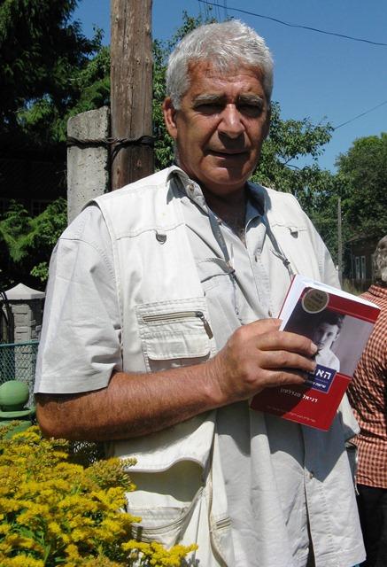 Mир художницы Тамар Мессер