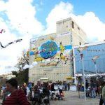 23-й Хайфский театральный фестиваль — 28-29 марта 2013