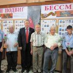 Медали хайфским ветеранам — инвалидам «70 лет битвы за Москву»