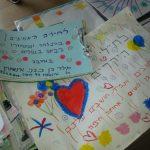 3.500 хайфских детей пишут открытки солдатам