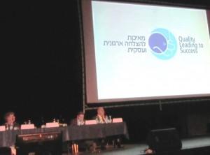 konferenciya-po-kachestvu-300x222