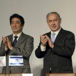 Премьер министр Японии Синдзо Абэ и японская делегация в Израиле