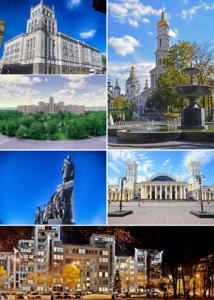 0 Kharkiv_montage_(2015)