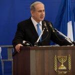 Поздравление премьер-министра Биньямина Нетаниягу с новым 5776 годом