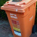Рекорд по переработке отходов