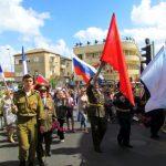 Парад Победы — 2016 в Хайфе