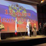 Торжественный прием в Тель-Авиве по случаю Дня России