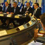 Специальное заседание правительства в Хайфе в связи с волной пожаров (пресс-релиз)