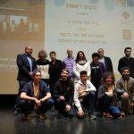 Победа хайфских школьников в олимпиаде по Космосу в память Илана Рамона
