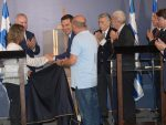 ראש הממשלה בנימין נתניהו ורעייתו שרה בטקס הסרת לוט למוזיאון השואה בסלוני... (1)