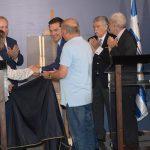 Церемония, посвященная созданию музея Катастрофы в Салониках