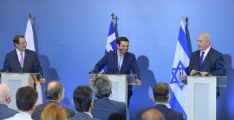 ראש הממשלה בנימין נתניהו בחתימת הסכמים עם ראש ממשלת יוון ונשיא קפריסין ב...