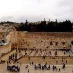 izrail+ierusalim+stena+placha+turizm+putishestviya+64180137275