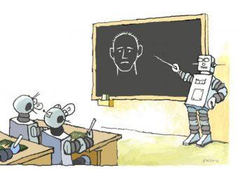 Konkurs karikatur 2017 - Haifa