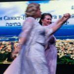 Петербургские встречи в Хайфе