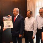 Встреча с руководством еврейской общины в Хевроне и главой Cовета еврейских поселений Иудеи и Самарии