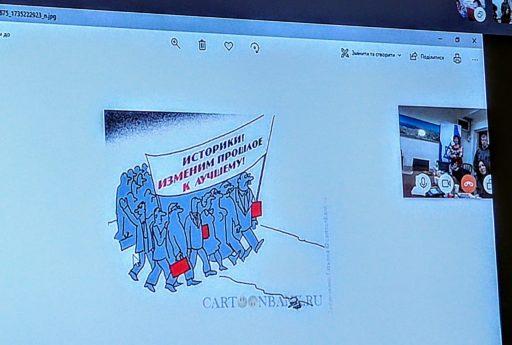 """Телемост """"Искусство карикатуры в современном обществе"""" на линии Израиль — Украина"""