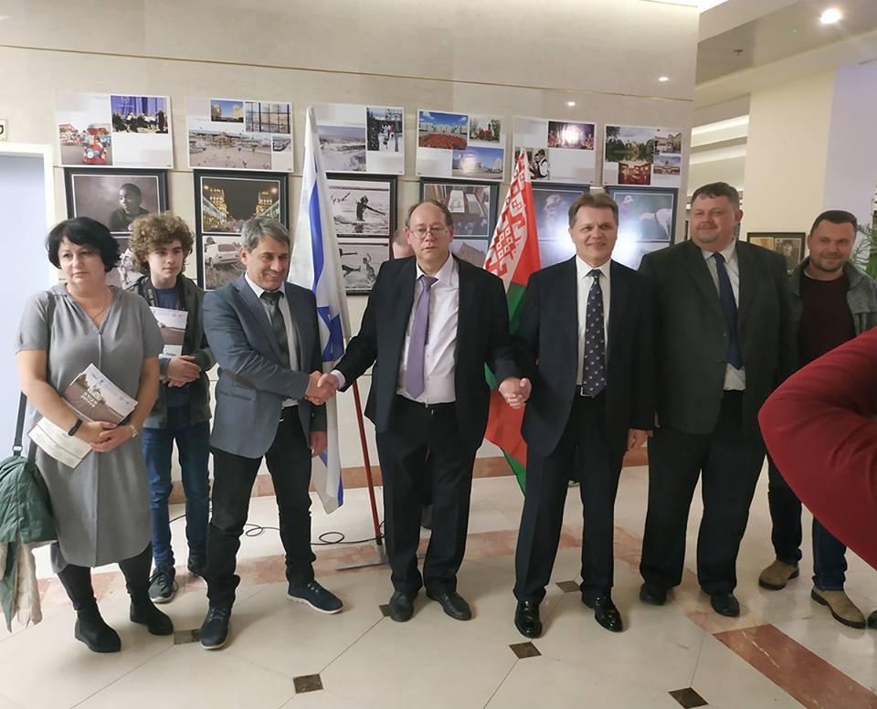 Фотоискусство без границ. Четвертая Международная выставка «Мы из Беларуси» открылась в Хайфе