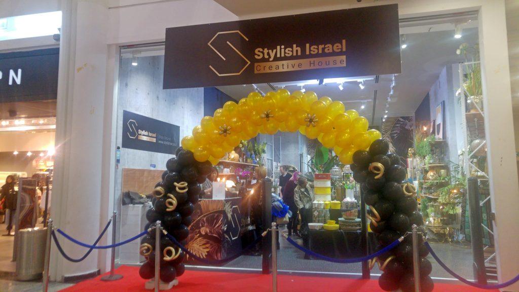 Новый бутик Stylish Israel в каньоне Азриели в Хайфе. Время покупать!
