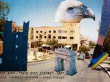 «Социальный Баухауз» в Хайфе 28-30 ноября