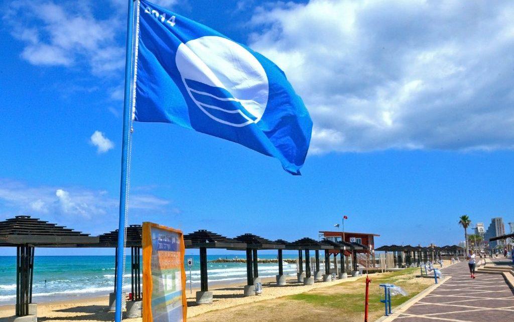 Открытие сезона на пляжах Хайфы, получивших высшую международную оценку — 12 Голубых флагов