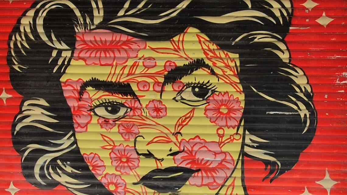 Граффити на хайфском рынке