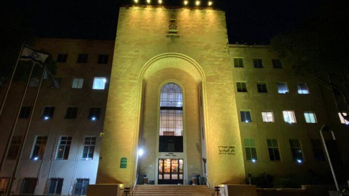 Здание мэрии сегодня вечером подсвечено желтым в ознаменование Международного дня памяти жертв Холокоста