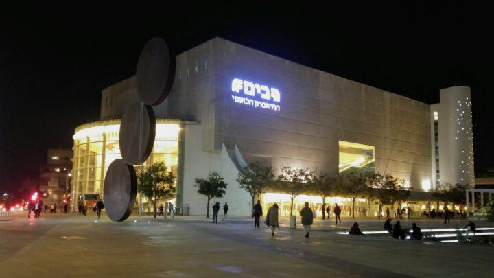 2 года спектаклю «Цемах» в честь основателя Габимы — к 100-летию образования старейшего израильского театра в Москве