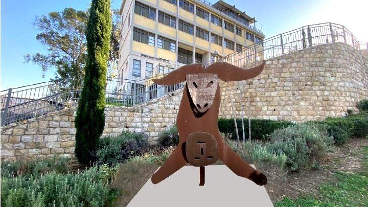 Парк скульптур в районе Вади Салиб в Хайфе